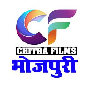 Chitra Films Bhojpuri