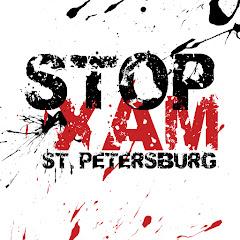 СтопХам Санкт-Петербург