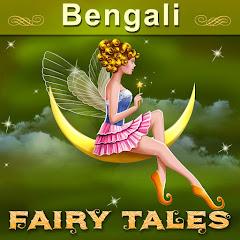 Bengali Fairy Tales