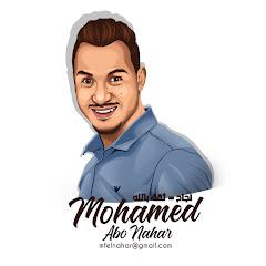 محمد ابو نهار