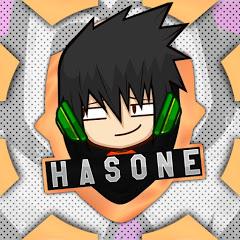 حسونة - Hassone