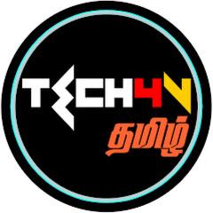 Tech4v Tamil