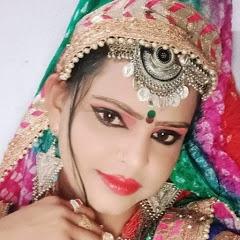Meena Geet Ek Raj
