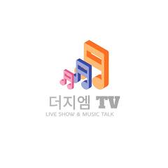 더지엠 TV