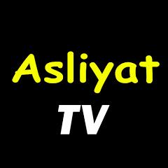 Asliyat TV