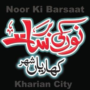 Noor Ki Barsaat