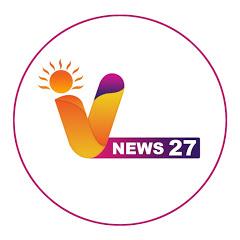 V News27