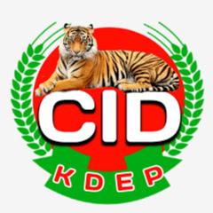KDEP CID