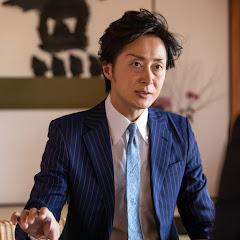 『新時代の経営者』 山下誠司