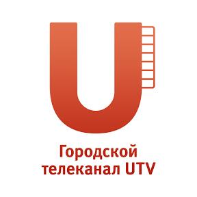 Городской телеканал UTV