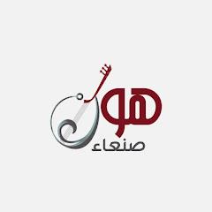 هواء صنعاء Hawa' 'Sana'a