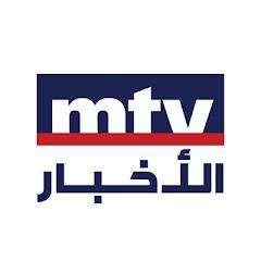 MTV Lebanon News