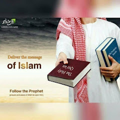 Islamic Group