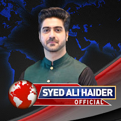 Syed Ali Haider Official