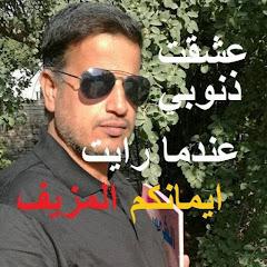 هادي المدرس