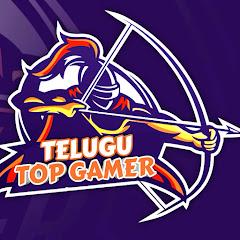 TELUGU TOP GAMER