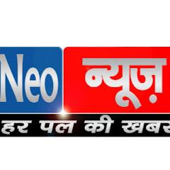 Neo News