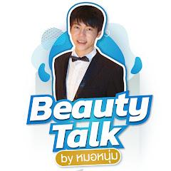 Beauty Talk Channel