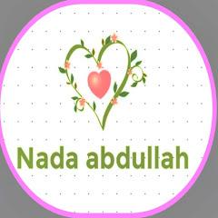 ندى عبدالله