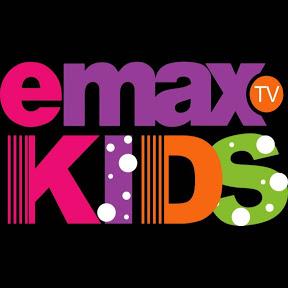 emax KIDS