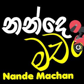 Nande Machan