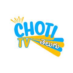 Choti TV - Telugu