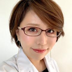 モテる恋愛心理学!婚活心理コンサルタント 広瀬絵美