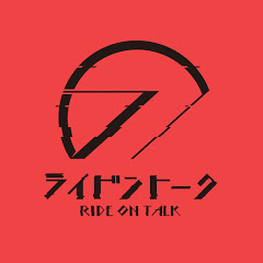 ライドントーク - RIDE ON TALK