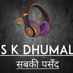 S K Dhumal