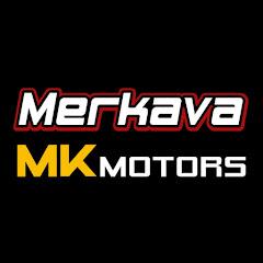 메르카바 : 자동차 이야기