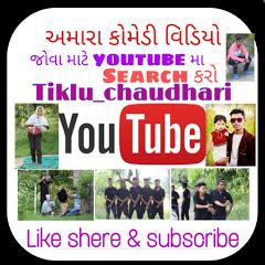 New Dj songs Dharampur