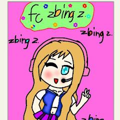 fc zbing z.