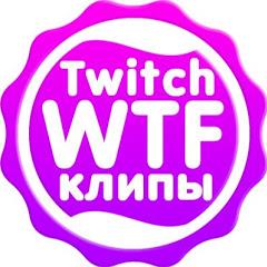 Twitch WTF
