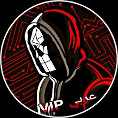 عربي VIP
