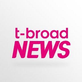티브로드 뉴스