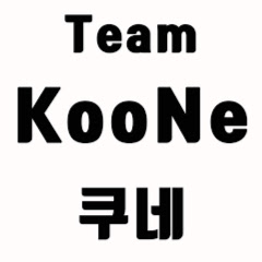 KooNe - 쿠네