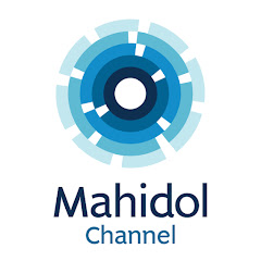 Mahidol Channel มหิดล แชนแนล