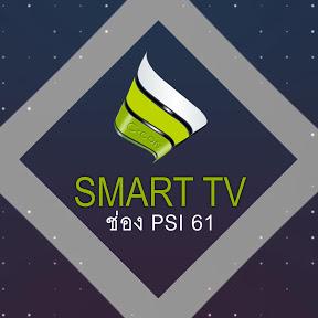 Smarttv 61