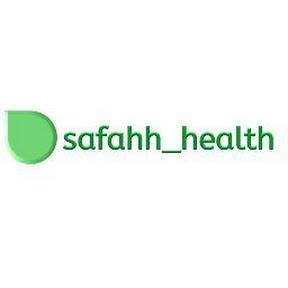 Safahh _ Health