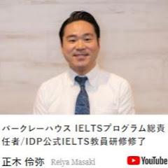 IELTS講師 Masaki