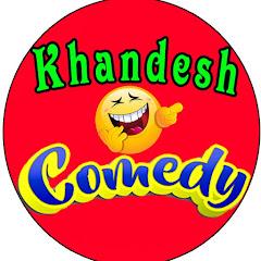 Khandesh panti