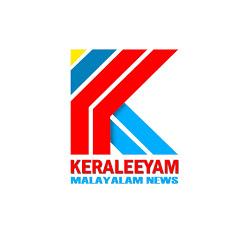 Keraleeyam