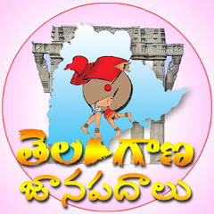 Telangana Folk Video Songs -Telugu DJ Songs