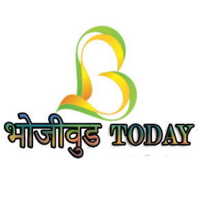 Bhojiwood Today