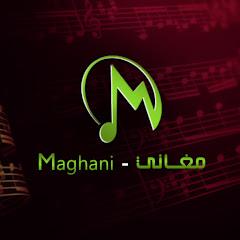 مغاني - Maghani