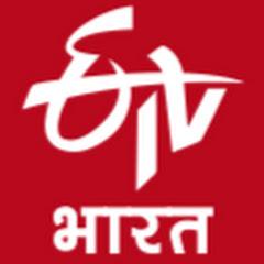 ETV Bharat Himachal Pradesh