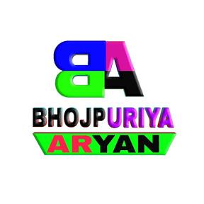Bhojpuriya Aryan