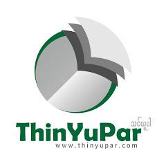 ThinYuPar Biography