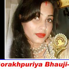 Gorakhpuriya Bhauji - 53