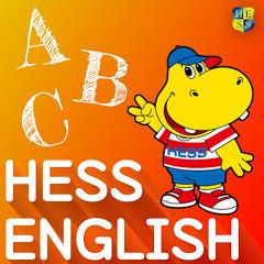 HESS ABC 英語世界